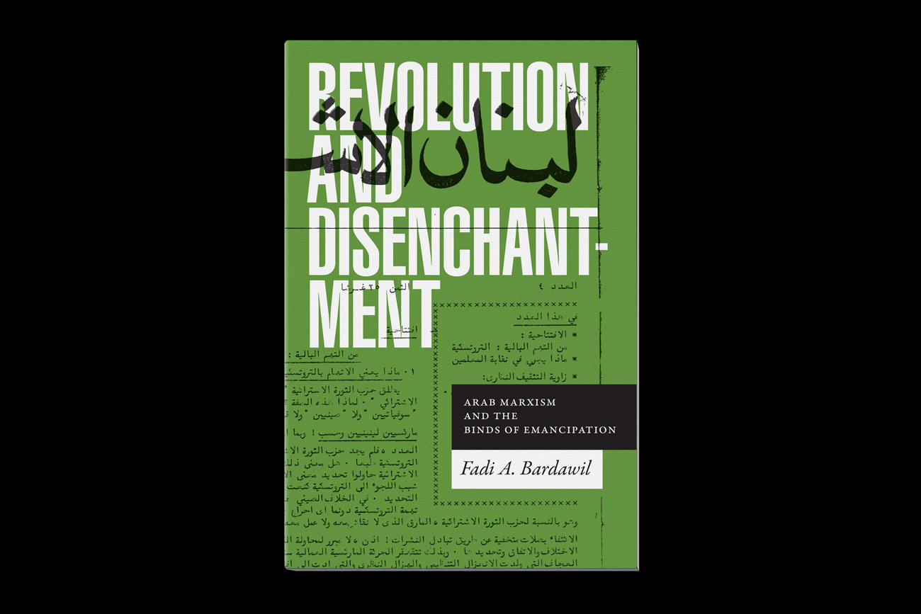Cover design for Revolution and Disenchantment, by Fadi Bardawil, designed by Drew Sisk, published by Duke University Press