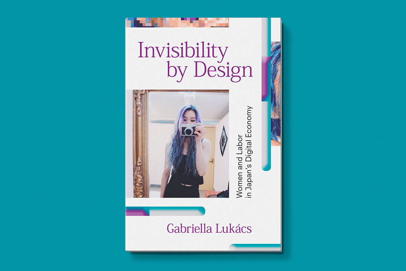 Cover design for Invisibility by Design, designed by Drew Sisk, published by Duke University Press